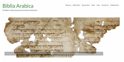 """Dennis Halft veröffentlicht neuen Beitrag auf dem Blog """"Biblia Arabica"""""""